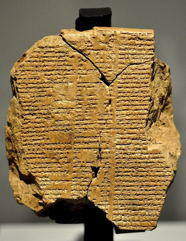 A surviving tablet of the Epic of Gilgamesh. Image Credit: Wikipedia